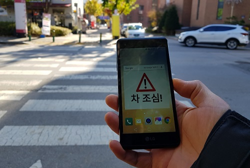사진5_스마트폰 경보이미지 및 진동알림.jpg