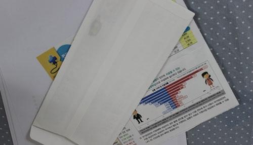 엉뚱한-카드-사용명세표가-가.jpg