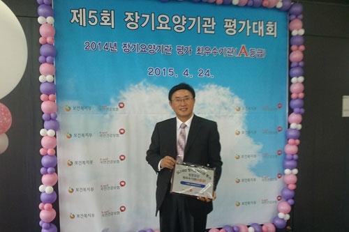 2015-정기평가-최우수기관-선.jpg